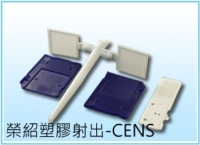 Cens.com OEM Plastic Parts LON-SO PLASTIC INJECTION MOLDING CO., LTD.