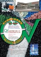 Cens.com Plastic Materials I CHENG PLASTIC CO., LTD.