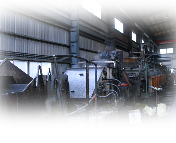 Continuous Furnace