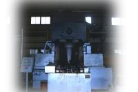 Box-Type Furnace