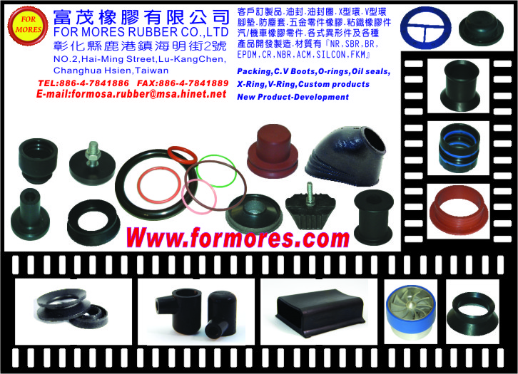 Cens.com Rubber washer FOR MORES RUBBER CO., LTD.