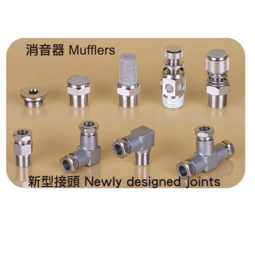 Mufflers/Newly designed joints