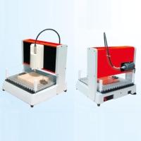 Cens.com Engraving Machine 大於實業有限公司