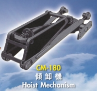 Hoist Mechanism