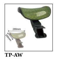 辦公椅用頭枕
