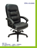Cens.com Office Chairs CENTURY SHINE CO., LTD.
