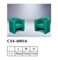 Cens.com Sofas CENTURY SHINE CO., LTD.