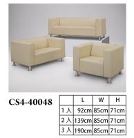 CS4-40044