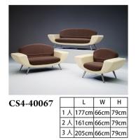 Cens.com 沙發 勝家聖有限公司