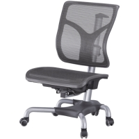 CM-268 Einstein-Series Children`s Mesh Chair