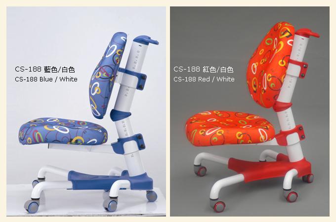 CS-188 成長椅愛迪生系列