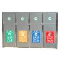 Four-Compartment Stainless Steel Recycle Bin / WASTE & TRASH BINS/ Garbage CansGarbage/Trash Cans