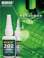 Odorless, Low-White-Residue Instant Glue