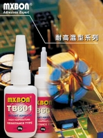 High Temperature-resistant Instant Glue