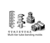 Multi-tier Tube-bending Molds