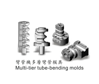 Multi-tier Tube-bending Molds