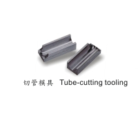 Tube-cutting Tooling