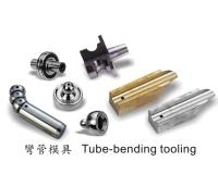 Tibe-bending Tooling