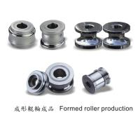 Formed Roller Production