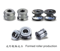 Formed Roller Production