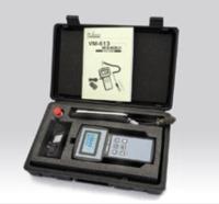 Portable Type Precision Multi-Function Vibration Meter