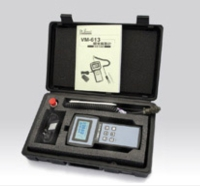 Portable Type Precision Multi-Function Vibration Meter