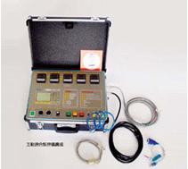 Portable Type Precision Spindle Temperature Monit