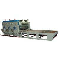 水性直式電動印刷機
