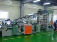 Fully Automatic Laminator