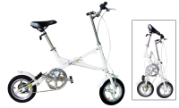 "Cens.com Easylink 12"" Folding Bike KENTFA ADVANCED TECHNOLOGY CORP."