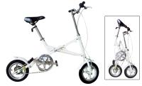 Cens.com 12易联摺叠单车 见发先进科技股份有限公司