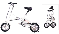 "Easylink 16"" Folding Bike"