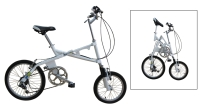"Easylink 20"" Folding Bike"