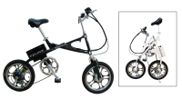 "Easylink 16"" Electric Folding Bike"