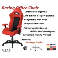 赛车椅造型办公椅