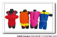 Children Floating Suit