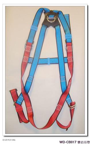 Climbing / Industrial Safety Belt