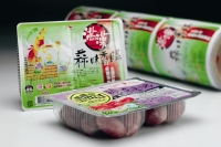 Gas Filled, Formed and Vacuum Bag Food Packaging