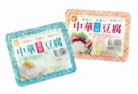 Easy Open and Easy Peel Film Food Packaging