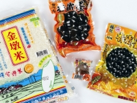 高温杀菌袋、瓶盖铝箔食品包装