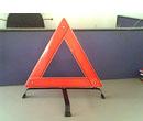 Cens.com Warning triangle HORN MOOD HARD WARE CO., LTD.