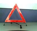 三角警示牌