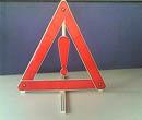 Warning triangle