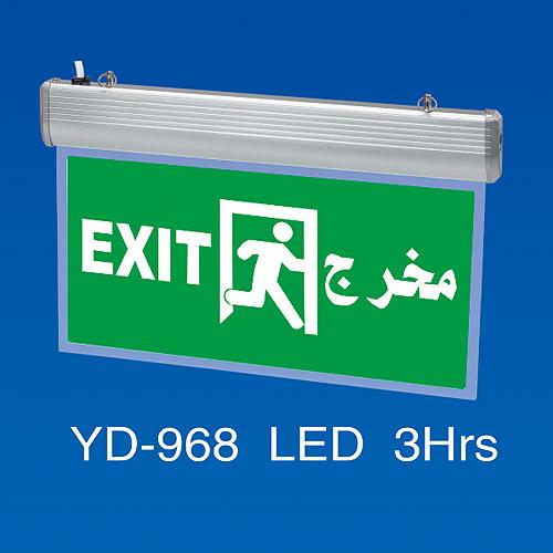 緊急出口指示燈
