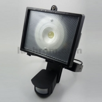 PIR light Lamp