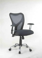 Cens.com Office Chairs CHAIRMAX CO., LTD.