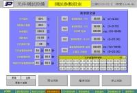 電子零件測試自動控制系統(圖形監控)
