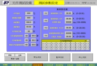 Automated Control System For Electronic Parts Testing (Graphic Monitoring)