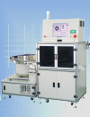 Conveyor Optical Sorting Machine