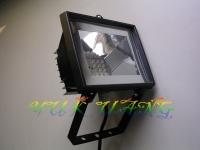 High-power LED Spotlight